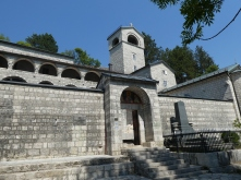 The wall in front of the courtyard of Cetinje Monastery